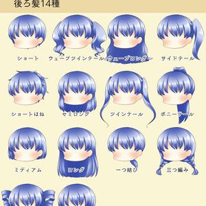 【DL】SDキャラクター立ち絵素材セット