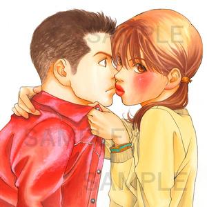 胸ぐら掴んでキス