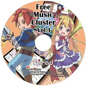 フリーミュージッククラスタ Vol.1【ダウンロードデータ付き】:在庫あり
