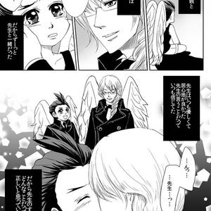 【あんしんBOOTHパック発送】龍の末裔