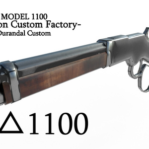 【VRchat想定】MCF M1100 Durandal Cusutom レバーアクションソウドオフ