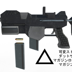 【VRchat想定】MCF SMG type 84