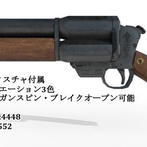 MCF DBP 対戦車拳銃