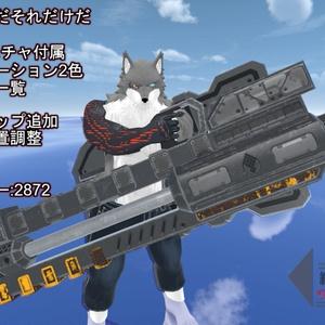 MCF パイルバンカー