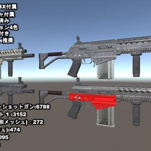 MCF Tiger12 アサルトショットガン