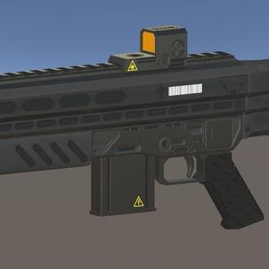 MCF UER-20 ユニバーサルエネルギーライフル