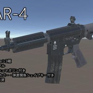MCF MAR-4