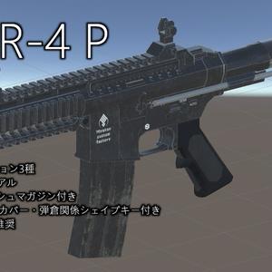 MCF MAR-4 P