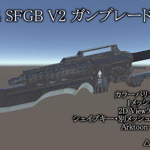 MAR-4 SFGB V2 ガンブレード