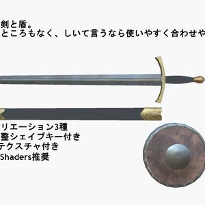 MCF 西洋剣盾セット
