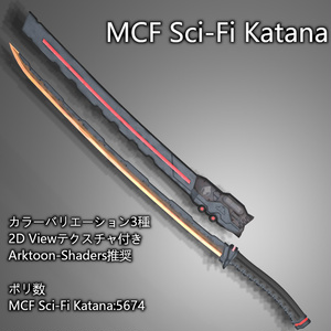 MCF Sci-Fi Katana