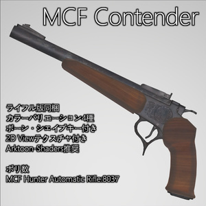 MCF Contender