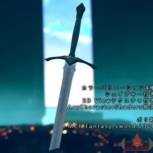 MCF Fantasy sword