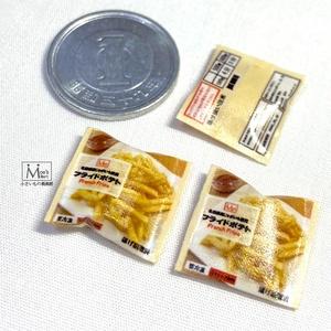 冷凍フライドポテト