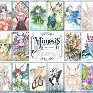 イラスト集【Mimesis II 】
