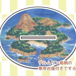 【再版】ダイの大冒険★アクリルフィギュア