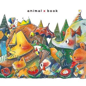 画集「animal x book」