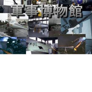 パトルの軍事博物館 カンパ版