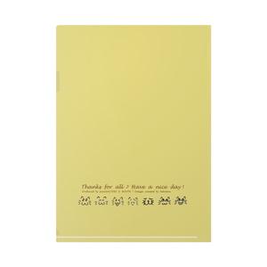 カラーセラピー 色彩療法 ホリスティック 光 音 周波数 夢の森 イラスト 手書き ロゴ お間抜け顔 cat ねこ 猫 ファイル