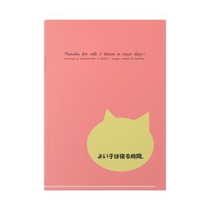カラーセラピー 色彩療法 ホリスティック 光 音 周波数 夢の森 ほっこり 癒し系 猫 ファイル