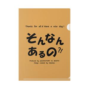 カラーセラピー 色彩療法 ホリスティック 光 音 周波数 夢の森 はんこ 文言 パワースタンプ 言霊 ひとこと Japanese 会話 ファイル