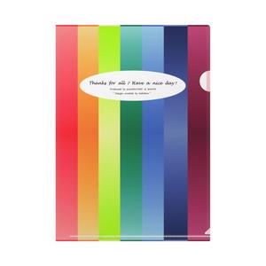 カラーセラピー 色彩療法 ホリスティック 光 音 周波数 夢の森 すっきり スタイリッシュ chakra チャクラカラー rainbow 虹 ファイル