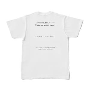 夢の森 そーゆーことだと思う。 意思表示衣類 白T 半袖