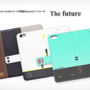 The future シリーズ