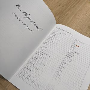 マイクリ2019オークションカタログ