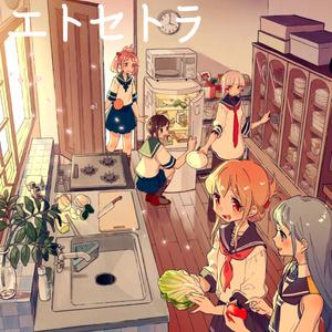 冷蔵庫にまつわるエトセトラ