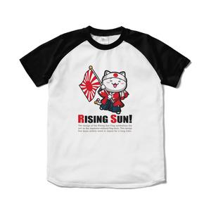 にゃんぱと。【おさかな新鮮組】らいじんぐ・さんTシャツ WHT+BLK