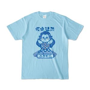 あまびえちゃんカラーTシャツ(ライトブルー)