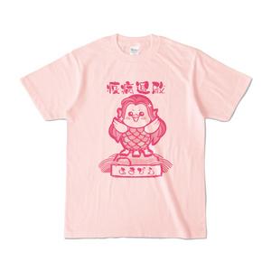 あまびえちゃんカラーTシャツ(ライトピンク)