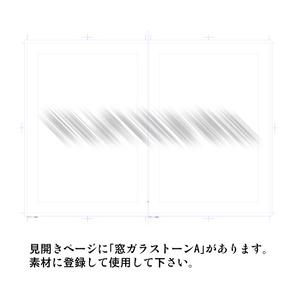 窓ガラストーンA(クリスタ用)