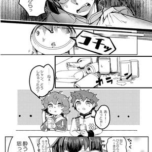 兵隊カタログ(番外編)
