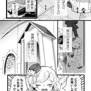 兵隊カタログ[ドラマCDスペシャル]