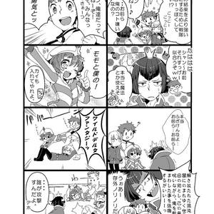 兵隊カタログ②