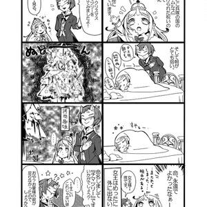 兵隊カタログ③