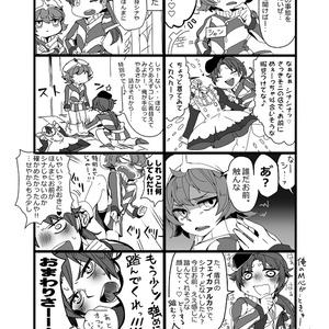 兵隊カタログ④