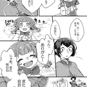 兵隊カタログ⑤