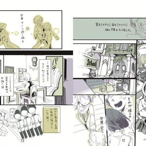 兵隊カタログ・新1巻