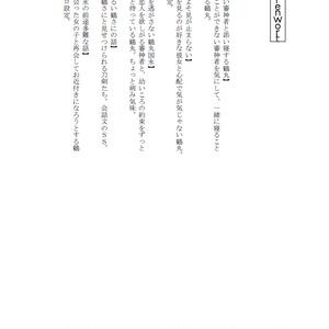 Barrenwort