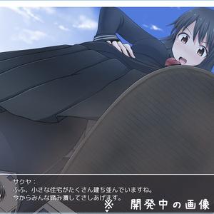 ヒメデカ!G(HimeDeka! G)