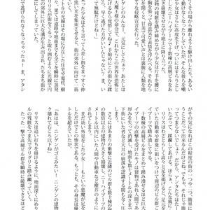 ロリデカ!(あんしんBOOTHパック・ネコポス利用・ポスト投函)