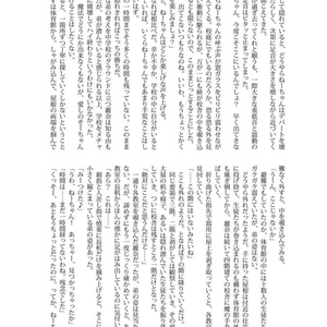 ゆるデカ!(DL版)