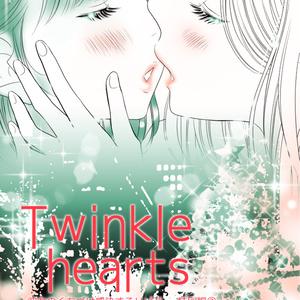 【DL版】twinkle hearts