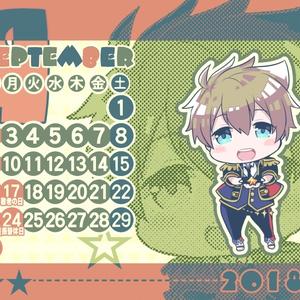 翼卓上ミニカレンダー(7月発送)