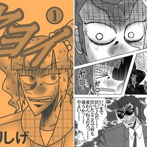 ヤヨイ(1)_PDF版