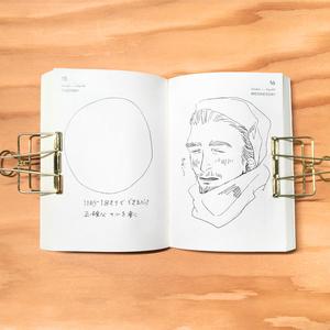 muji diary - 2019
