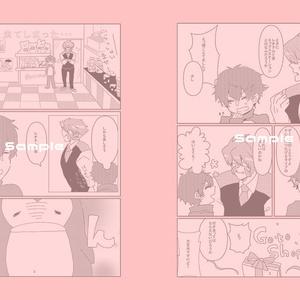 foryou【クラレオ】